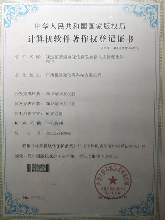 1-1PP11PQ5148