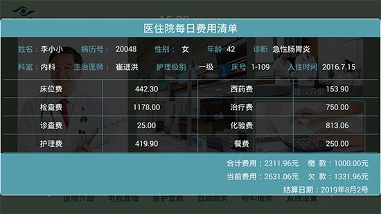 xinyi2